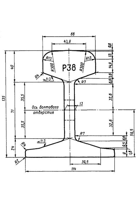 Схема-рельсы-р38